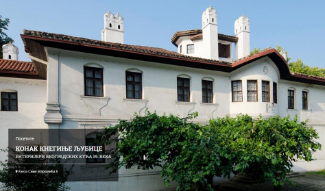THE RESIDENCE OF PRINCESS LJUBICA